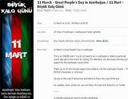 Azerbaycanda da Öfke Günü Çağrısı