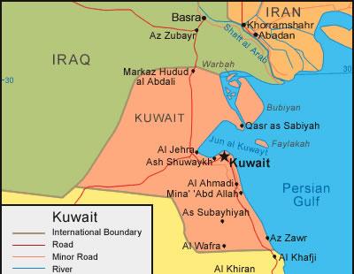 Kuveyt Polisi, Gösteriler Öncesinde Alarmda