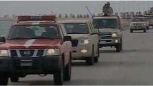 Bahreyne Yabancı Asker Girişi Kabul Edilemez