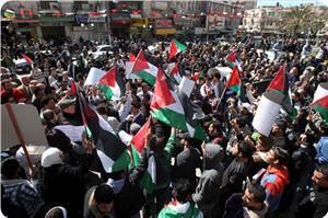Filistinli Gençler Bölünmeye Karşı