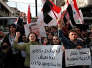 Suriyede Yaralılar Arasında Türkiyeliler de Var