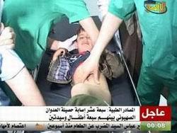 İsrail Gazze'yi Vurdu: 18 Yaralı