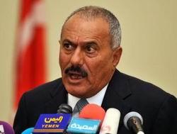 Abdullah Salih Yemenden Ayrıldı!