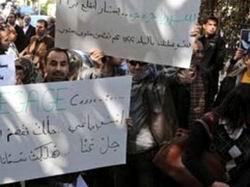 Suriyelilerden 20 Maddelik Talep Listesi