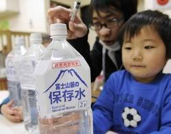 Japonyada Süt Karneye Bağlandı
