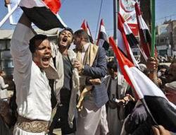 Yemende Son Cuma İçin Gerilim Başladı