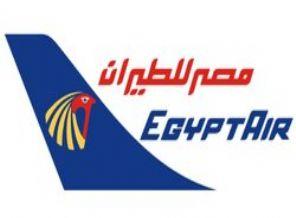 Mısır Havayolları İsraili Listesinden Sildi