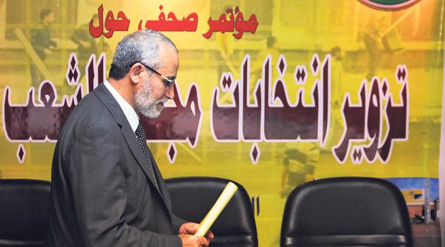 Müslüman Kardeşlerden Dördüncü Parti Çıkıyor