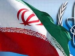 İrandan BMye: Hatanızı Düzeltin!