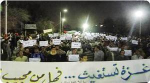 El-Ezherli Öğrenciler Gazze İçin Yürüdü