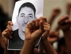 Bahreynde Göstericilere Ölüm Cezası