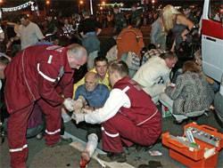 Metro İstasyonunda Patlama: 11 Ölü