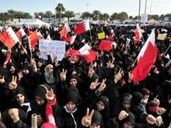 Bahreynde Hükümet, Muhalefetle Görüşüyor