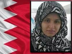 Bahreynde Muhalif Şair İşkenceyle Katledildi