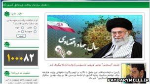 İran: Yeni Bir Bilgisayar Virüsünün Hedefiyiz