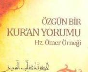 Özgün Bir Kur'ân Yorumcusu: Hz.Ömer -Kitap-