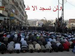 """Suriye """"Öfke Cuması""""na Hazırlanıyor"""