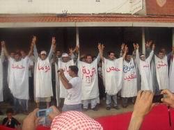 Müslüman Devrimcilerden Kareler (Foto)