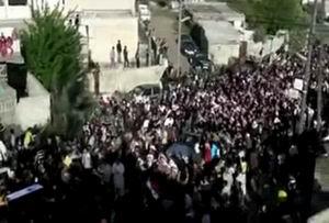 Suriye Artık Devrime mi Yürüyor? (VİDEO)