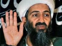 İslami Kuruluşlar Bugün ABD Terörünü Tel'in Edecek
