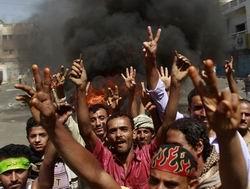 Yemende Katliam: 12 Kişi Katledildi! (FOTO)