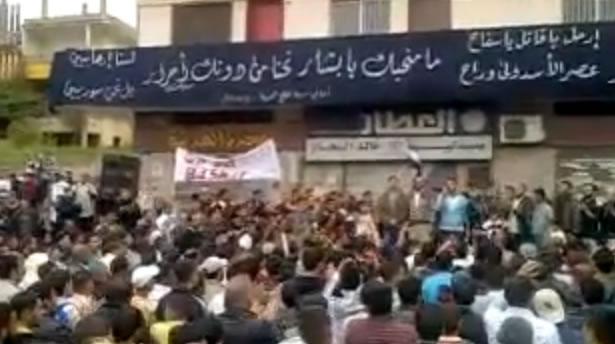 Suriye Sokaklarında Devrim Coşkusu