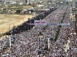 """Yemen'de Muhalefetten """"Sivil İtaatsizlik"""" Çağrısı"""