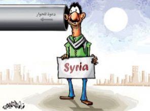 Karikatürlerle Suriyede Yaşananlar
