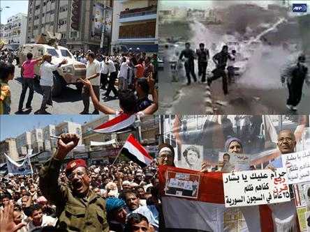 Yemende Çatışmalar Şiddetleniyor
