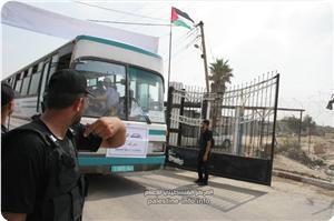 Mısır, Rafah Kapısını Tamamıyla Açtı