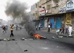Yemende Ok Yaydan Çıktı; Onlarca Ölü Var!