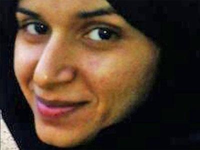 Bahreynde İsyanın Simgesi Şair Kadın