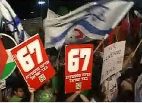 Binlerce İsrailli İşgali Protesto Etti