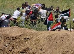 Filistinde Golan Şehitleri İçin Yas