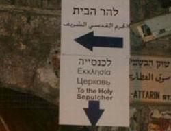 Kudüs'te Cadde İsimleri İbraniceye Çevriliyor