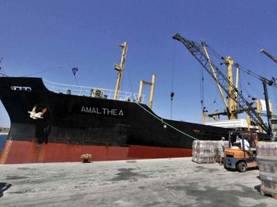 Atinanın Gazze Gemisine İsrail Engeli