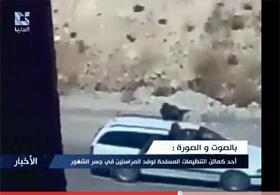 Suriyeden Komik Propaganda Videosu