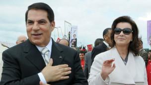 Bin Ali ve Eşine 35er Yıl Hapis