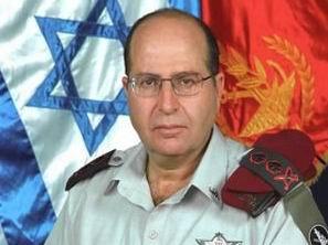 İsrailden Küstah Özür Açıklaması