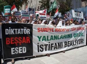 Baas Zulmü Fatih Camiinde Lanetlendi! (FOTO)
