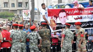 Mısırdan IMF ve Dünya Bankasına Hayır