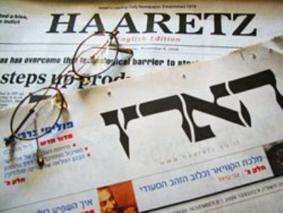 Haaretz: Bırakın, Filo Gazzeye Gitsin