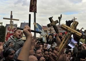 Mısırdan ABD ve İsraile Suçlama