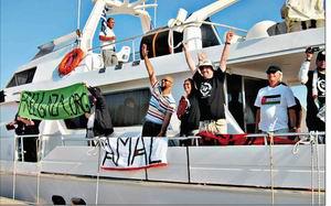 Gazze Filosuna Yunanistan'da Siyonist Saldırı