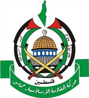 HAMAS, Suriyedeki Bürosunu Kapattı