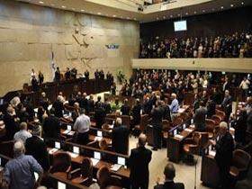 İsrail Parlamentosu Üyelerinin Aksa'ya Girişi Yasaklandı