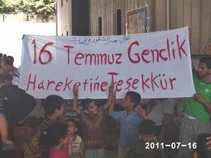 16 Temmuz Hareketi'nden Çocuklara Oyuncak