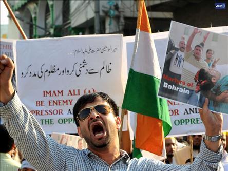 Bahreynde Hükümeti Aklama Gerilimi