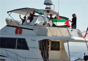 İsrail, Fransız Gemisini Aşdoda Çekiyor!
