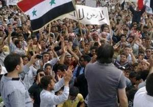 Suriye'de 4 Günde 11 Kişi Öldürüldü